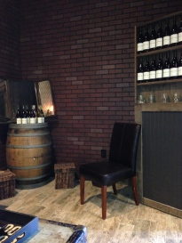 Zotovich Cellars Hidden Tasting Room